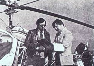 1978-joey-waterline-survey1